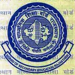 Rajasthan board 12th Supply Result 2016- Rbse Sr. Secondary Supply arts Results 2016 declared