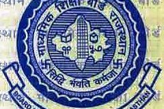 Rajasthan 10th supplementary result 2016- BSER 10th supply by name wise result Declared