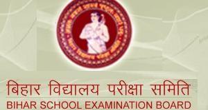 BSEB compartmental results 2016- Bihar Board 10th & 12th Compartmental Result 2016 Declared at Biharboard.ac.in