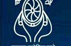 MJP Rohilkhand University PG Result 2017- MJPRU MA, MSc & MCom Final/Previous Result 2017