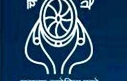 MJP Rohilkhand University PG Result 2018- MJPRU MA, MSc & MCom Odd sem exam Result 2018