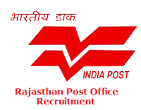 Rajasthan Post Office Recruitment 2015 Application Form Available