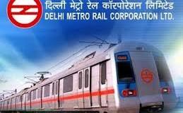 DMRC Recruitment 2015- Delhi metro application form for engineer jobs