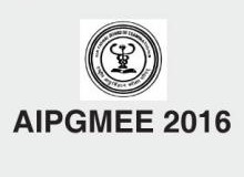 AIPGMEE 2016 Exam date & Notification – registration form available at AIPGMEE 2016 official website