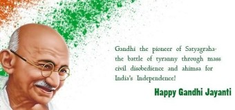 Gandhi jayanti Special – Mahatma Gandhi Quotes About Life That Inspire You Most
