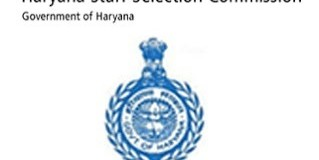 HSSC Recruitment 2015- 7950 posts for Haryana TGT vacancy 2015 Announced
