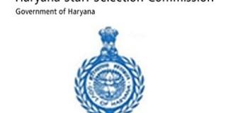 HSSC Recruitment 2015- 7950 posts for Haryana TGT vacancy 2015 Announced