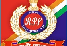 RPF Constable Recruitment 2015- 17000 posts for Railway Protection Force Vacancy Announced