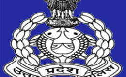 Up Police Recruitment 2015 – Up police sub inspector application form