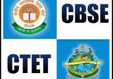 Ctet Result September 2016- Cbse Common Teacher Eligibility Test Results 2016 Name Wise Declared now