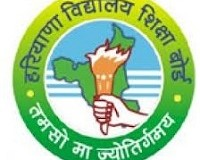 Hbse 10th Result 2016- Haryana Board 10th 1st semester Results 2016 name wise Declared