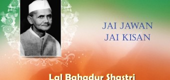 10 most Interesting Facts of Lalbahadur Shastri you should know