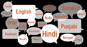 SPecific language university
