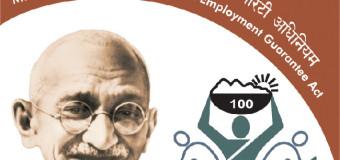 NREGA Recruitment 2015- Jobs in NREGA & Gram Rojgar Sahayak eligibility