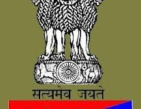 Up Police Recruitment 2015 – Up Police Recruitment 2015 Latest News & Notification