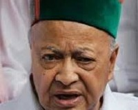 Himachal Pradesh has observed growth in the field of education: CM