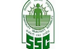 SSC Junior Engineer Results 2016 | SSC Je Result 2016 Tier 1 and Je Cut off marks 2016 will Declare Soon