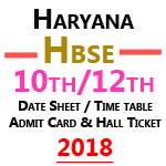 Haryana Board Admit card 2018 –  Hbse 10th Admit Card & Bseh 12th Admit Cards are Online