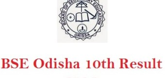 BSE Odisha 10th Class Results 2016- Orissa board Matric/ HSC results 2016 is Available Now