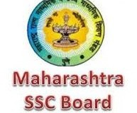 Maharashtra state board hsc supplementary result July 2017 name wise- Msbshse supply 12th results 2017 school wise Released