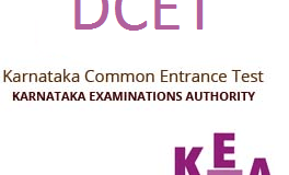 Karnataka DCET 2016 Results- Kea Diploma Cet Results, cut off, Rank list 2016 Announced
