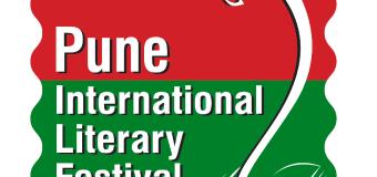 Pune International Literary Festival from 2nd September 2016- PILF 2016 theme is Children's Rights