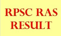 RPSC Ras exam result 2018 name wise- Rajasthan Administrative Services preliminary result & cut off 2018 at rpsc.rajasthan.gov.in