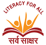 Indian President Calls for Joint Action for 100% Literacy in India- Saakshar Bharat and Swachh Bharat
