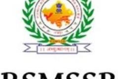 Rajasthan Patwari Main Result Date- Rsmssb Patwari Results 2016 & Merit List 2016 will be Declared