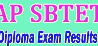 Andhra Pradesh Sbtet Results oct nov 2016- Ap Sbtet Diploma C05, C08, C09, C14, E91 Results 2016 Available