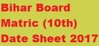 Bihar board 10th class time table 2017- Bseb matric/10th Admit Card 2017 Download