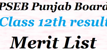Pseb +2 Results school wise 2018- Punjab board plus two Results 2018 name wise is Declared