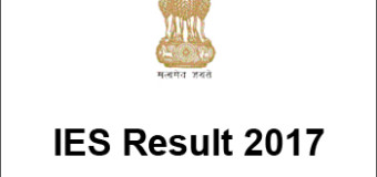 UPSC IES Mains Results 2017- UPSC Engineering Services Exam Results is Declared @ upsc.gov.in