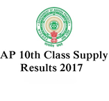 AP SSC Supplementary Results 2017- Andhra Pradesh SSC Supplementary Results 2017 is Declared