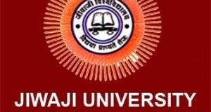 Jiwaji University Gwalior UG Result 2017-Jiwaji University Ba, Bsc 6th Sem & BEd 1st Sem Result 2017 Declared