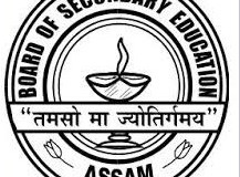 Seba HSLC Compartmental Exam Result 2017 Name wise – Assam Board 10th Class supplementary results 2017 is Declare @ sebaonline.org