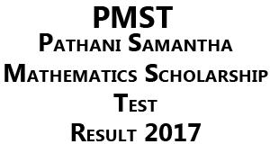 PMST exam results 2021- Odisha Pathani Samanta Mathematics Scholarship Results 2021 Declared