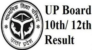 Up board result 2020 Name Wise- Up board 10th result 2020 & Up board 12th result 2020 Declared & Live